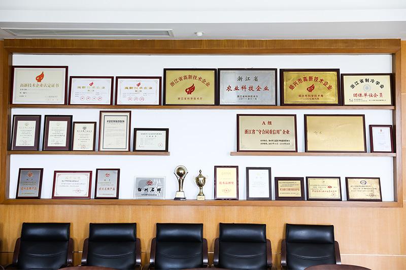 公司荣誉墙