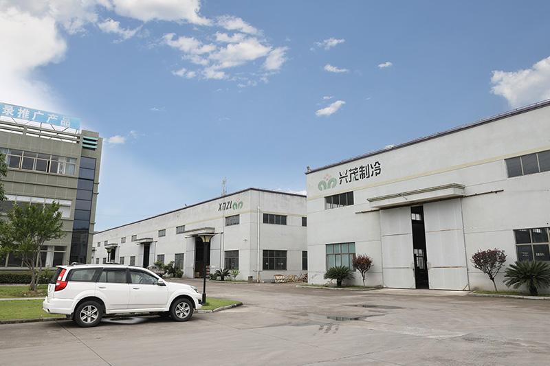 公司生产厂区